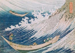 Two Small Fishing Boats at Sea, undated by Hokusai | Painting Reproduction