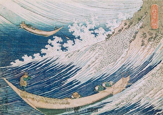 Hokusai | Zwei kleine Fischerboote auf dem Meer, undated