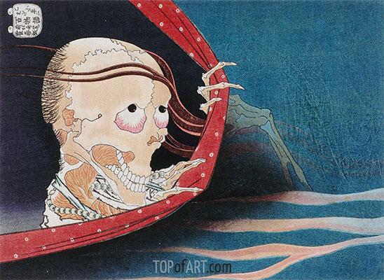 Hokusai | Geist von Kohada Koheiji, 1931