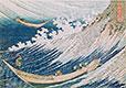 Zwei kleine Fischerboote auf dem Meer, undated | Katsushika Hokusai