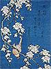 Gimpel und Trauerkirsche aus der Serie 'Blumen und Vögel', 1834 | Katsushika Hokusai