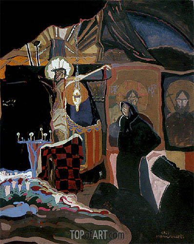 Crucifix, 1923 | Ivan Milev | Painting Reproduction
