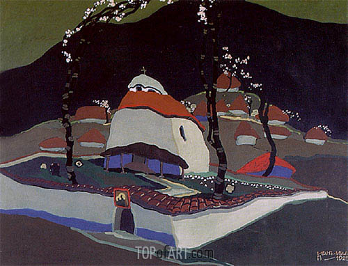 The Chapel of the Maglizh Monastery, 1925 | Ivan Milev | Painting Reproduction