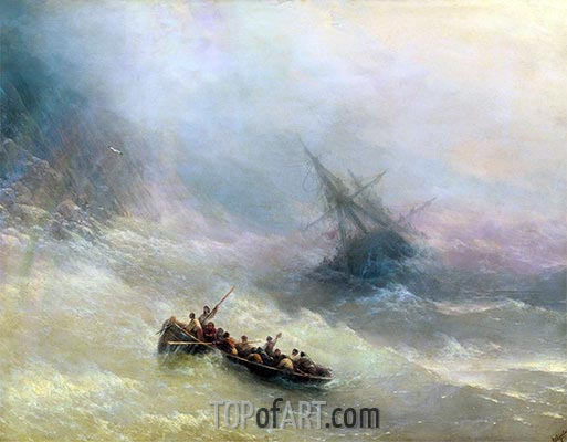 The Rainbow, 1873 | Aivazovsky | Painting Reproduction