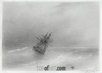 High Seas,  | Aivazovsky| Painting Reproduction