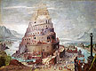 Tower of Babel | Pieter Bruegel the Younger