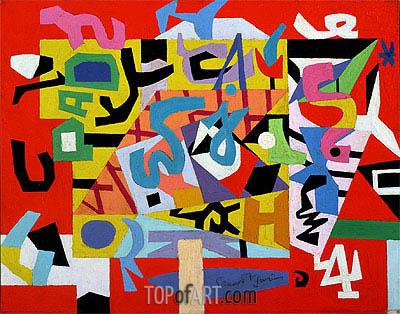 Stuart Davis | Pad No. 4, 1947