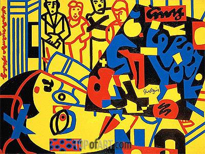Stuart Davis | Tropes de Teens , 1956