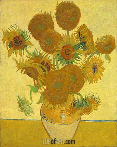 Still Life: Vase with Fourteen Sunflowers, 1888 | Vincent van Gogh| Painting Reproduction