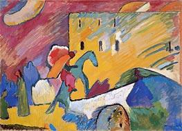 Improvisation 3, 1909 by Kandinsky | Painting Reproduction