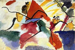 Impression V (Park), 1911 by Kandinsky | Painting Reproduction