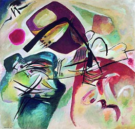 With the Black Arch, 1912 by Kandinsky | Painting Reproduction