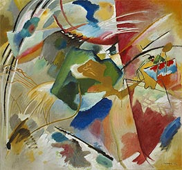 Painting with Green Center | Kandinsky | Painting Reproduction