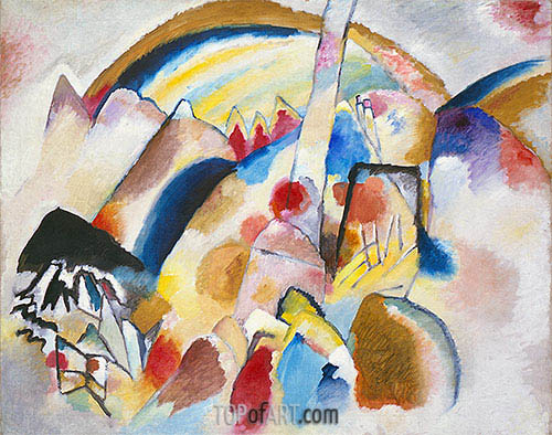 Landscape with Red Spots, No. 2, 1913 | Kandinsky| Painting Reproduction