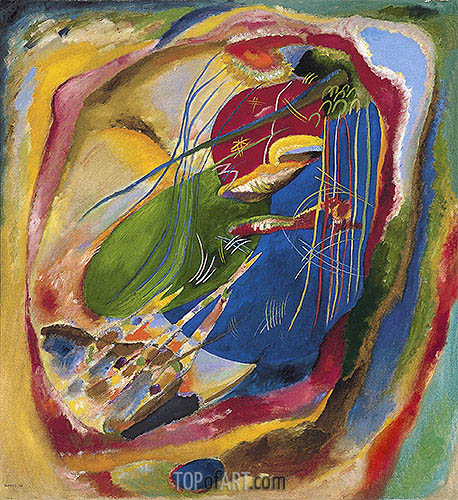 Picture with Three Spots, No. 196, 1914 | Kandinsky | Painting Reproduction